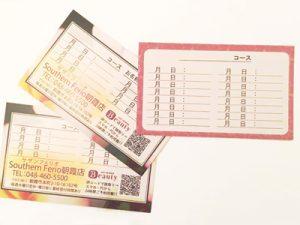 予約カード(DTP制作)